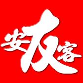 浙江安友客鞋业有限公司是一家老牌拖鞋厂